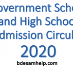 Government School and High School Admission Circular 2020