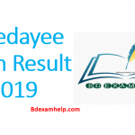Ebtedayee Exam Result 2019 | PEC Result 2019 Madrasa Board Marksheet Download