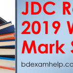 JDC Result 2019 With Mark Sheet