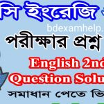 SSC English 2nd Paper Question Solution 2020 All Board
