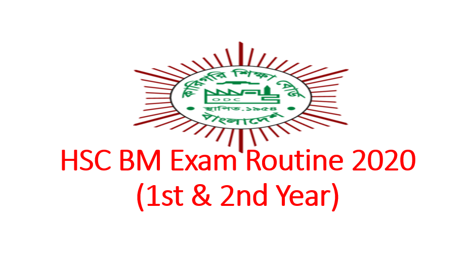HSC BM Exam Routine 2020 PDF (1st & 2nd Year)