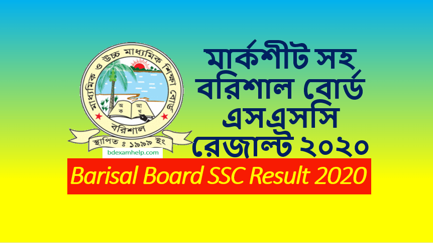 Barisal Board SSC Result 2020 With Full Marksheet