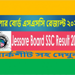 Jessore Board SSC Result 2020 With Subject Wise Full Marksheet