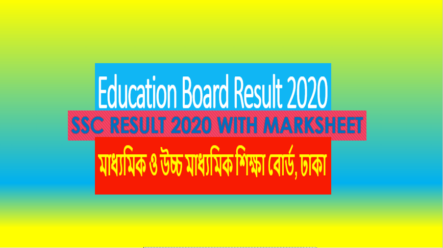 Education Board Result 2020 SSC