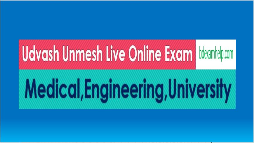 Udvash Unmesh HSC & Admission Live Online Exam, Registration, Login (Medical, Engineering, University)