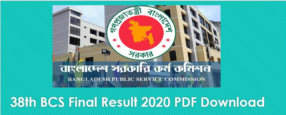 38th BCS Final Result 2020 PDF Download, 2204 Recommended