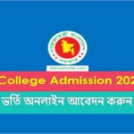HSC College Admission 2020-21 Bangladesh [Online Apply]