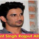 Sushant Singh Rajput Death, Age, Biography, Education, Flim Full Details