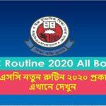 HSC Routine 2020 Update News [নতুন রুটিন দেখুন এখানে]